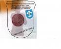 Projekty na logo MBK w grafice komputerowej